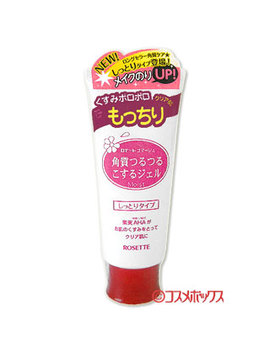 "Rosette ""Gommage Exfoliating Gel – Moist Type For Face And Body"" 120g by Rakuten Global Market"