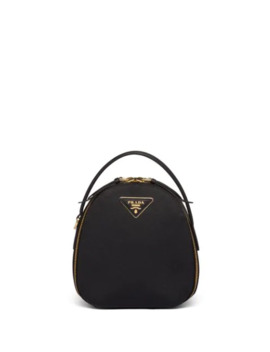 Prada Odette Saffiano Leather Backpack by Prada