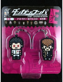 Dangan Ronpa Danganronpa Dot Rubber W Mascot Strap Key Chain Kiyotaka Mondo New by Fu Ryu