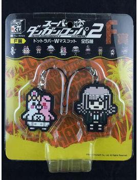 Dangan Ronpa Super Danganronpa 2 Dot Rubber W Mascot Strap Chiaki & Monomi New by Fu Ryu