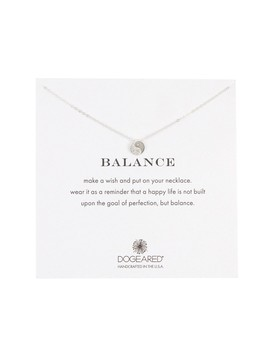 Sterling Silver Balance Yin Yang Pendant Necklace by Dogeared