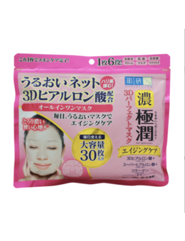 Rohto Hadalabo Koi Gokujyun 3 D Hyaluronic Perfect Face Mask 30 Sheets F/S Japan by Rohto