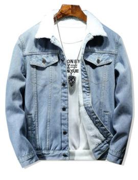 Solid Color Button Denim Fluffy Jacket   Light Blue L by Zaful