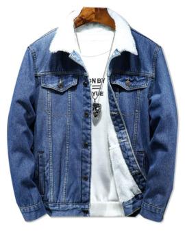Solid Color Button Denim Fluffy Jacket   Denim Dark Blue L by Zaful