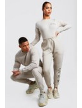 His Embroidered Sweater Tracksuit by Boohoo Man