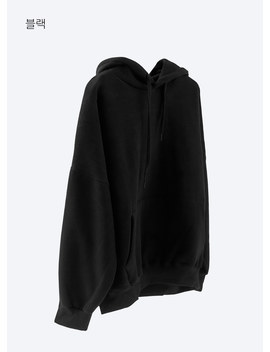 Double Napping Big Hoodie by Redhomme