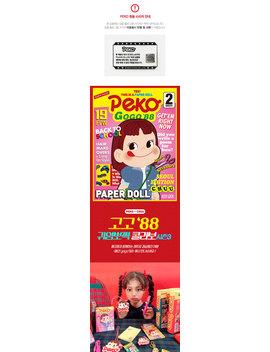Peko Gogo88 Sweet Bonbon Pajama by Chuu