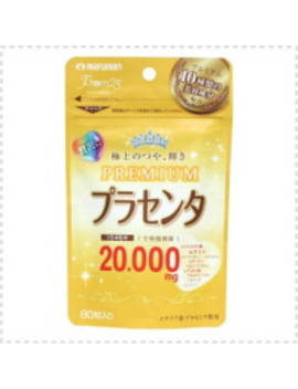 37.6 G Of Maruman Placenta 20000 Premiums <*80 470 Mg> by Rakuten Global Market