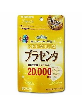 <Span><Span>Maruman Placenta Premium 80 Tablets Beauty Supplements Japan Free Shipping New</Span></Span> by Ebay Seller