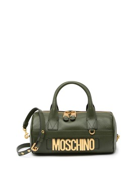 Leather Satchel by Moschino