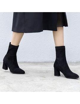 Aegina   Chunky Heel Short Boots by Aegina