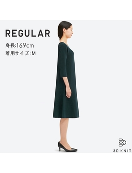 3 D Extra Fine Merino Flare Dress (7 Minute Sleeve, Regular Length, 92.5 102cm) by Uniqlo