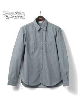 "Orgueil オルゲイユ Long Sleeves | Regular Color | Work Shirt ""Regular Collar Work Shirt"" Or 5040 B(Long Sleeve Shirt) by Rakuten Global Market"