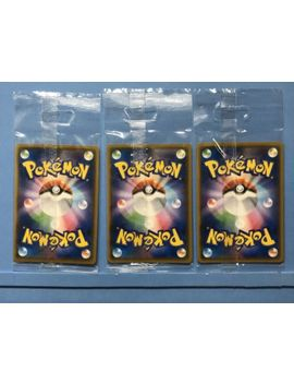 Pokemon Card Japanese Munch Scream 286,287,290/Sm P Rowlet Eevee Psyduck Rare by Pokemon