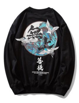 Popular Sea Waves Flying Crane Letter Graphic Sweatshirt   Black L by Zaful