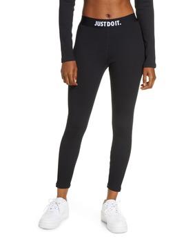 Sportswear Ribbed Jdi Leggings by Nike