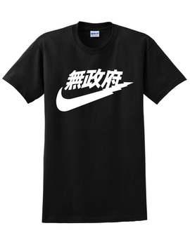 Nike Japan Camiseta Japonesa Nike Air Tokyo Capucha Camisetas by Etsy