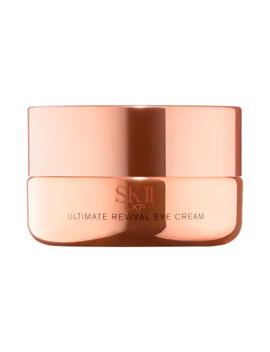 Ultimate Revival Eye Cream by Sk Ii