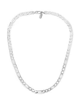 Palladium Plated Chain by Fendi