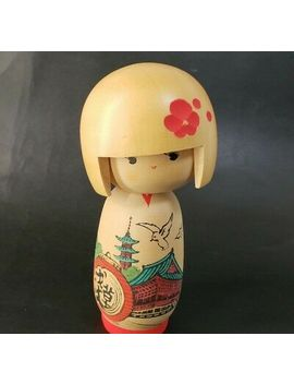 Kokeshi Doll Japanese Traditional Crafts Unsigned by Ebay Seller