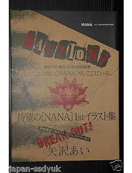 Japan Ai Yazawa Nana 1st Illustration Collection Art Book by Ebay Seller