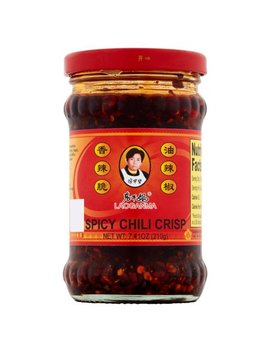 (3 Pack) Laoganma Spicy Chili Crisp Sauce, 7.41 Fl Oz by Condiments