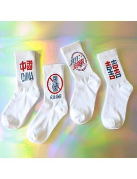 Jansi   Set Of 3 Pairs: Chinese Character Print Socks by Jansi