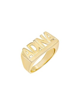 Personalized Block Letter Nameplate Ring by Adina's Jewels