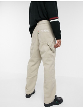 Kickers Drill Trouser In Beige by Kickers