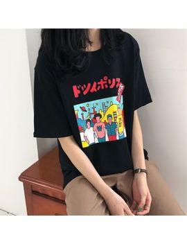 Sienne   T Shirt Imprimé à Manches Courtes by Sienne
