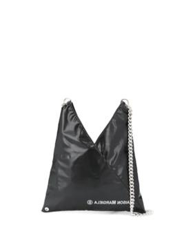 Japanese Crossbody Bag by Mm6 Maison Margiela