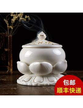 Ceramic Lotus Flower Aroma Of Sandalwood Incense Joss Sticks Plugged The Furnace Buddha Buddhism Buddhist Lotus Furnace by Ali Express.Com