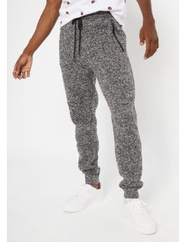Gray Marled Tech Joggers by Rue21