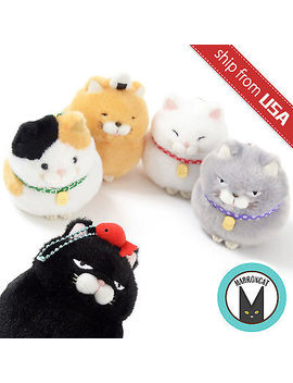 Genuine Amuse Hige Manjyu Wa Cat Maneki Neko Coin Plush Ball Chain Cute Japan Us by Amuse