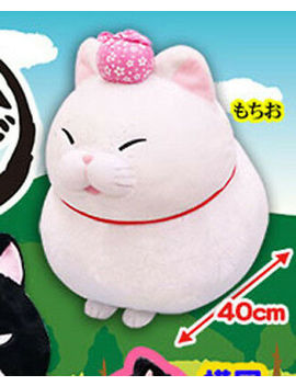 Higemanju 14'' White Cat W/ Package Amuse Prize Plush Anime Manga New by Ebay Seller