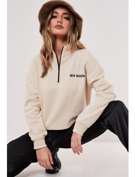 Sand New Season High Neck Oversized Sweatshirt by Missguided