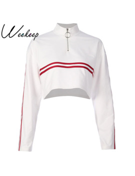 Weekeep Women Fashion Stripped Turtleneck Hoodies Spring Autumn White Loose Sweatshirt Pullovers Streetwear Long Sleeve Hoodie by Ali Express.Com