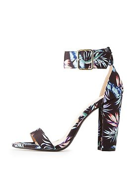 Qupid Floral Printed Two Piece Sandals by Charlotte Russe