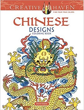 Creative Haven Chinese Designs Coloring Book (Adult Coloring) by Amazon
