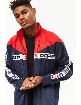 dope-track-jacket by forever-21