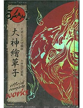 Okami Official Complete Works by Capcom