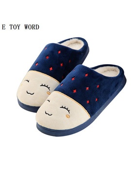 Home Slippers Soft Plush Cotton Cute Slippers Shoes Non Slip Floor Indoor House Home Fur Slippers Women Shoes For Bedroom by Milang