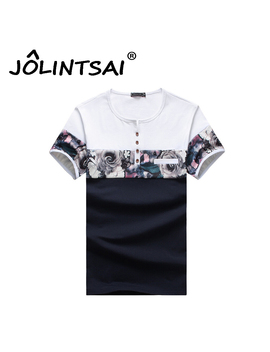 5 Xl 2017 New Summer Fashion T Shirt Men Brand Short Sleeve Print Floral O Neck T Shirts Male Patchwork T Shirt Men Clothing by A Men's World