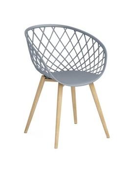 Kurv Chair Fashion Gray (Set Of 2)   Jamesdar by Jamesdar