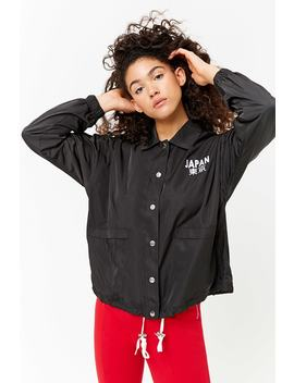 Embroidered Graphic Windbreaker by Forever 21