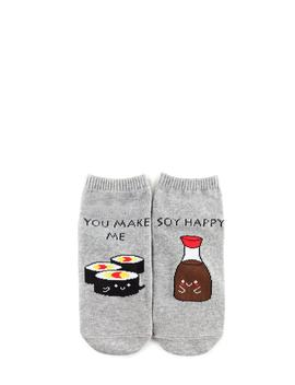 You Make Me Soy Happy Graphic Ankle Socks by Forever 21