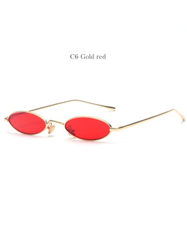Yooske Small Oval Sunglasses Women Men Retro Metal Glasses Transparent Pink Yellow Lens Female Sun Glasses Uv400 by Yooske Glasses Store