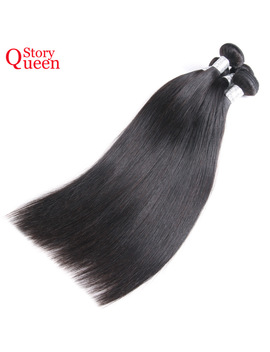 Queen Story Peruvian Straight Hair Weave 3 Bundles Deals 100 Percents Human Hair Bundles Natural Color Remy Hair Extensions by Queen Story Official Store