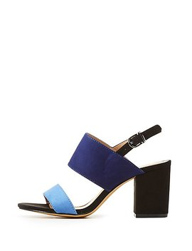 Colorblock Sandals by Charlotte Russe