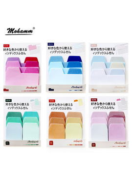 60sheets/Lot Watercolor Gradient Japanese Sticky Note Memo Pad Post It Office Planner Sticker Paper Stationery School Supplies by Mohamm Store